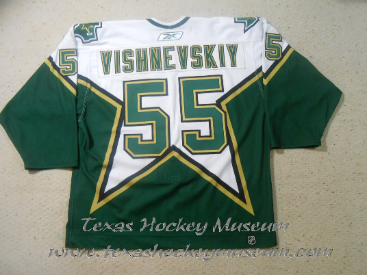 Ivan Vishn - Ivan Vishnevsk Jersey - Texas Hockey - Austin Hockey - Dallas Hockey - Dallas Stars Hockey - Texas Stars Hockey - NHL Hockey - National Holckey League- AHL Hockey - American Hockey League